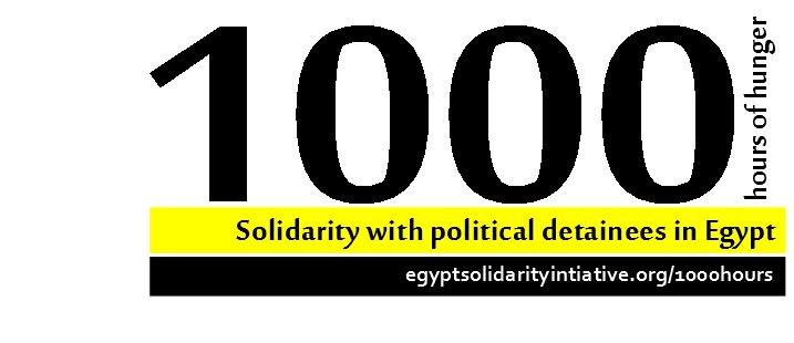 #EgyHungerStrike